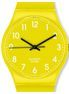 MAXI LEMON TIME image 0