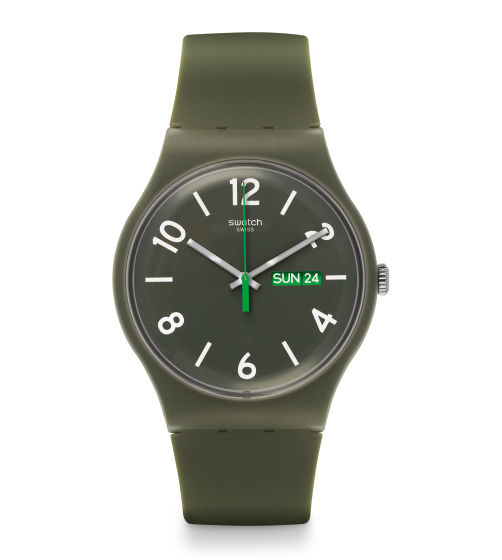BACKUP GREEN - SUOG706
