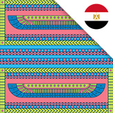 This is the Swatch canvas scegypt